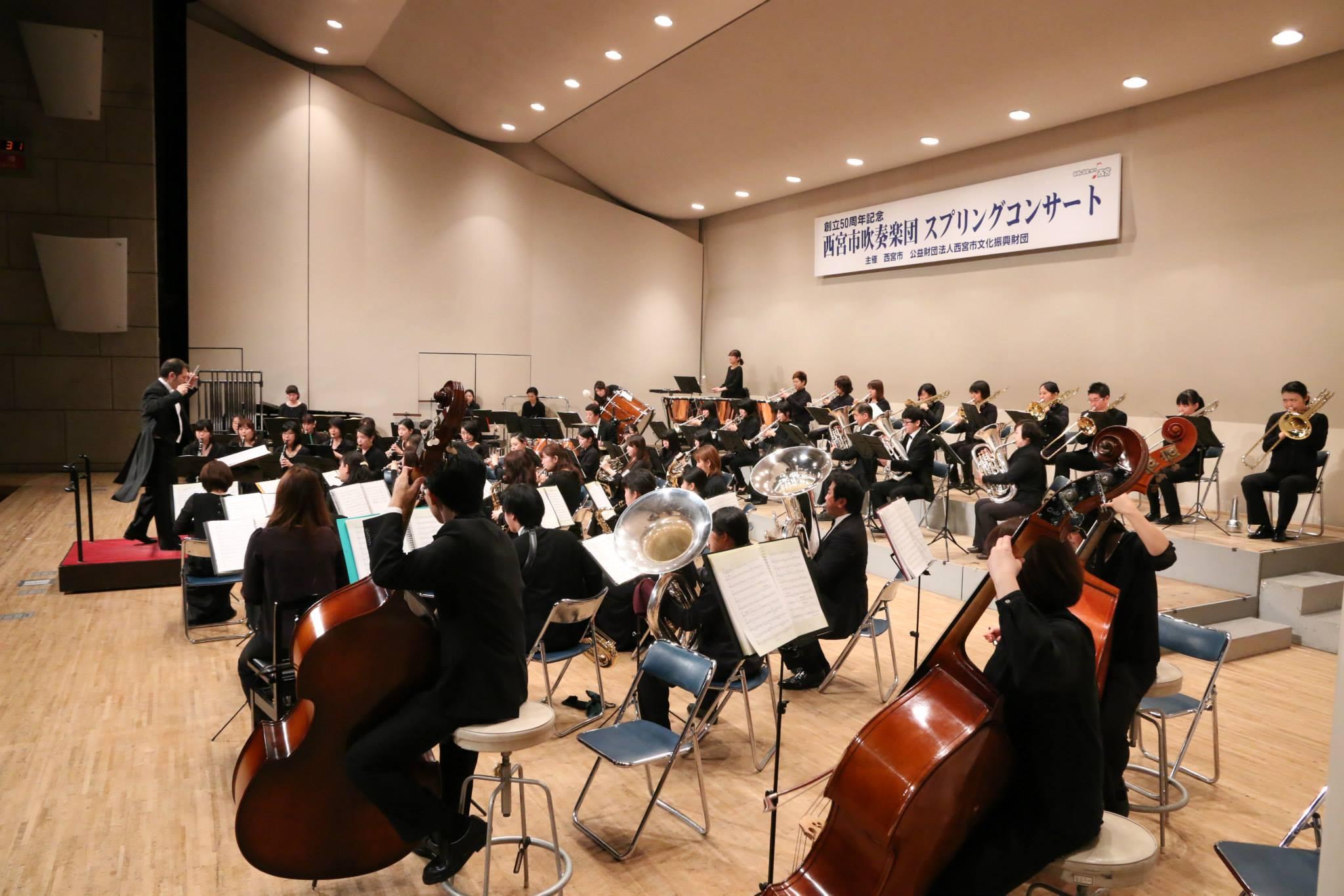 Concierto en Japón (Marzo 2015).jpg