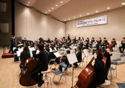 Concierto en Japón (Marzo 2015)